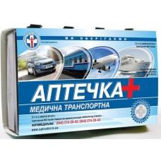 "Аптечка ""Транспортна"""