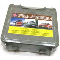 Аптечка автомобільна АМА-1