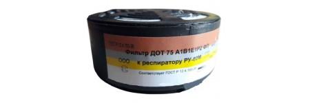 Фільтр ДОТ, 75 А1В1Е1Р2