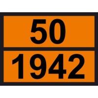 Табличка небезпечних вантажів Амонія нітрат 50-1942
