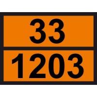 Табличка небезпечних вантажів Бензин 33-1203