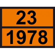 Табличка небезпечних вантажів Пропан 23-1978