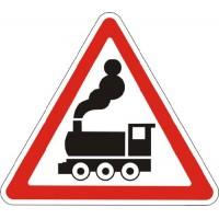 """Знак """"Залізничний переїзд без шлаг"""" 700мм 1.28"""