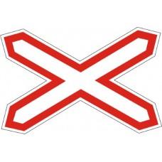 """Знак """"Одноколійна залізниця"""" 1.29"""