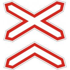 """Знак """"Багатоколійна залізниця"""" 1.30"""