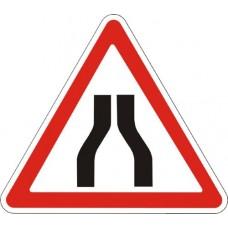 """Знак """"Звуження дороги з обох боків"""" 700мм 1.5.1"""