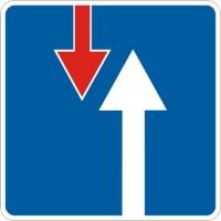 """Знак """"Перевага перед зустрічним рухом"""" 700мм 2.6"""