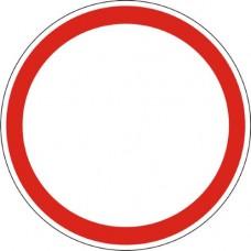 """Знак """"Рух заборонено"""" 700мм 3.1"""