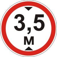 """Знак """"Обмеження висоти"""" 3.18"""