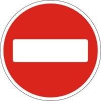 """Знак """"В'їзд заборонено"""" 900мм 3.21"""