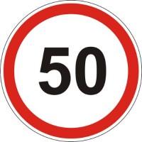 """Знак """"Обмеження максим швидкості"""" 900мм 3.29"""