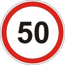 """Знак """"Обмеження максим швидкості"""" 700мм 3.29"""