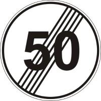 """Знак """"Кінець обмеження максим швидкості"""" 700мм 3.30"""