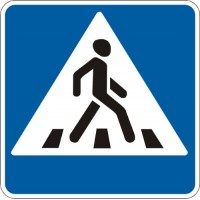 """Знак """"Пішохідний перехід ліворуч від дор"""" 5.35.2"""