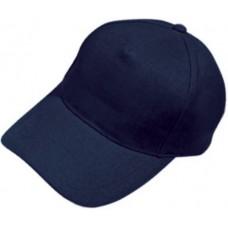 Кепка Саржа темно-синя