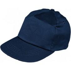 Кепка LEO темно-синя **
