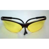 Окуляри захисні відкриті STARLINE, G-030A-Y, жовті лінзи **