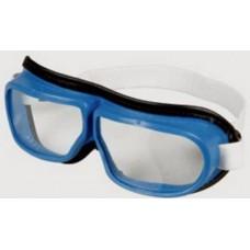 Окуляри захисні закриті пряма вентиляція ЗП12-У