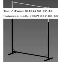 Стійка 1-а, довжина -150 см, вис.-135-190 см. d-30 мм, чорна