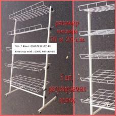 Стійка взуттєва 5 полиць 70 см, кв. 17