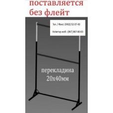 Стійка 2-х ярусна довжина 1,4 м пристінні, чорна (без флейт)