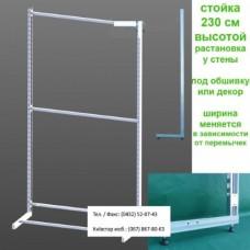Стійка пристінна l- 2,2 відкрита (2 ноги +3 перемички), сірий-металік
