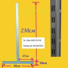Стійка острівна L-2,20 закрита, (2-ноги 3-перемички) сірий - металік
