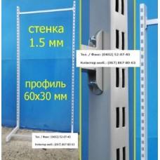 Стійка з подвійною перфорацією L- 2.2 м. Пристінна, сірий - металік